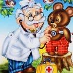 Тематическая неделя доктор Айболит (День 5)