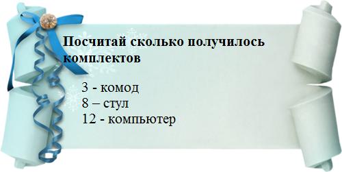 zadanie-1