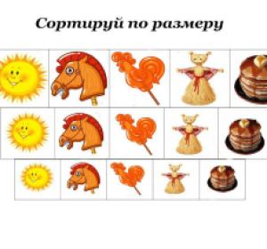 1tematicheskiy_komplekt_maslenitsa-006