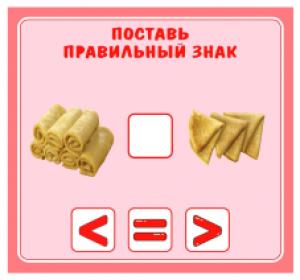 1tematicheskiy_komplekt_maslenitsa-029