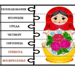 1tematicheskiy_komplekt_maslenitsa-035