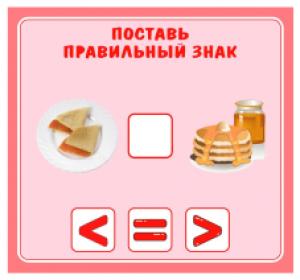 1tematicheskiy_komplekt_maslenitsa-043