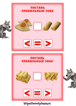 stsenariy-kvesta-na-maslenitsu-dlya-detey