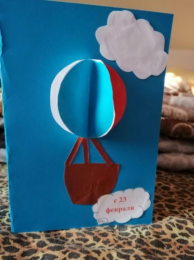 открытка воздушный шар на 23 февраля