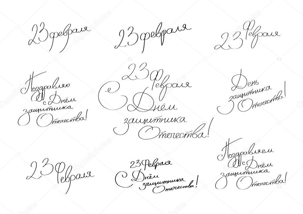 Добрый вечер, надписи на открытках папа