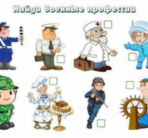 tematicheskiy_komplekt_23_fevralya-005