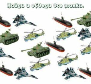 tematicheskiy_komplekt_23_fevralya-013 — копия